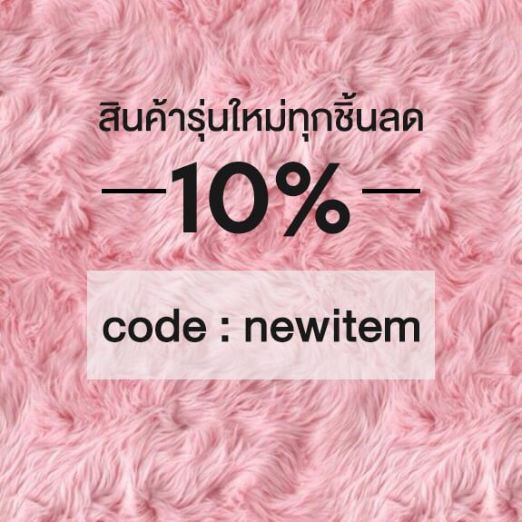 coupon code th